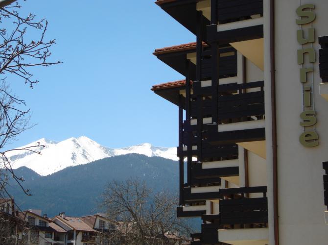 Hotel Sunrise Bansko