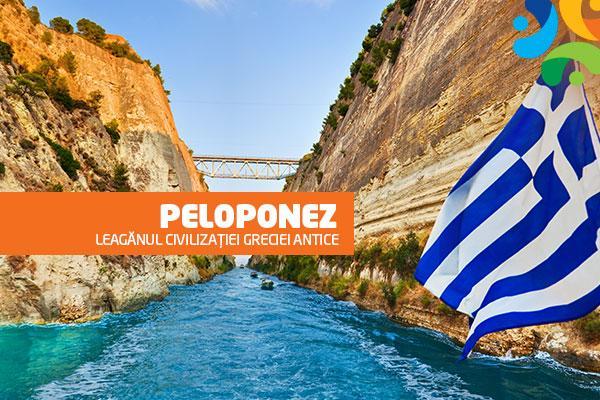 PELOPONEZ - LEAGANUL CIVILIZATIEI GRECIEI ANTICE Toamna 2019